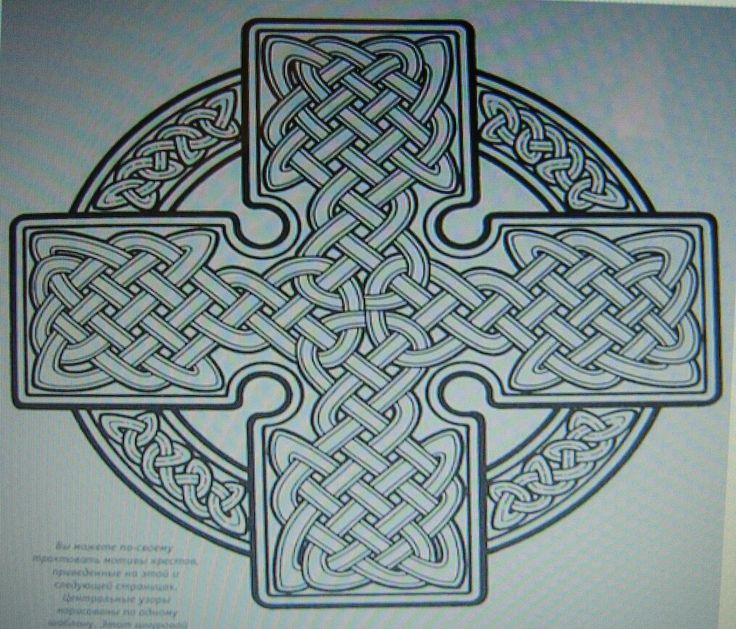 Celtic Flower Coloring Pages 28 Best Images Books