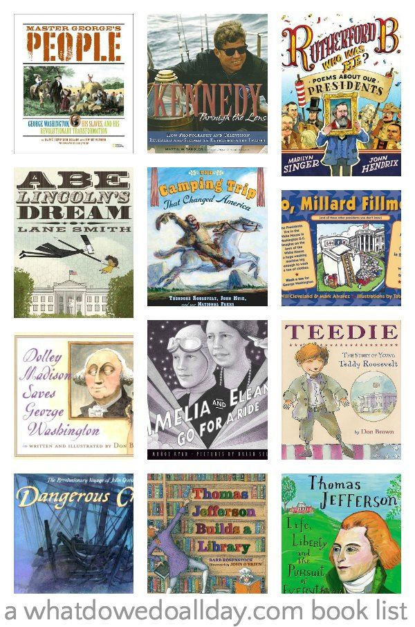 President books for kids that are NOT BORING!!
