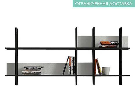 КНИЖНЫЙ ШКАФ BEADS - ДЕРЕВО - ЧЕРНЫЙ И БЕЛЫЙ - 150X70X22 СМ
