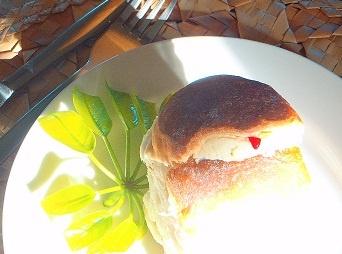 Hot Bread Kitchen Fiji Cream Bun Recipe