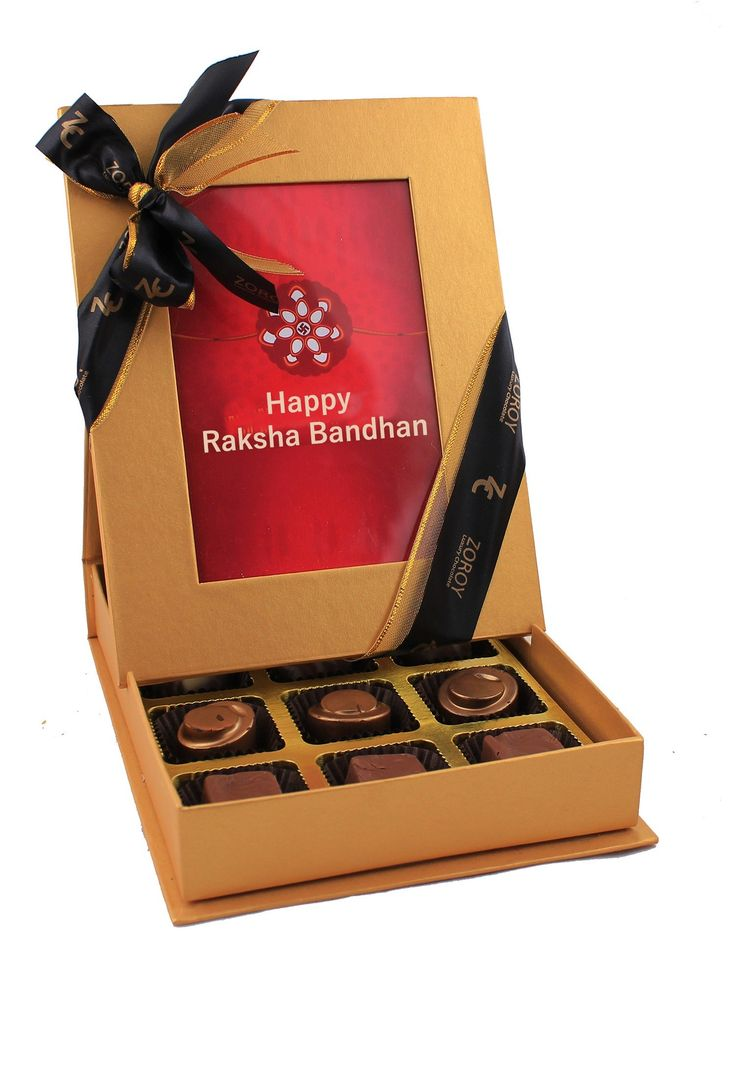 Happy rakshabandhan Photo Box