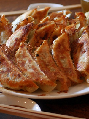 Ebi Gyoza | Food | Pinterest | Dumplings