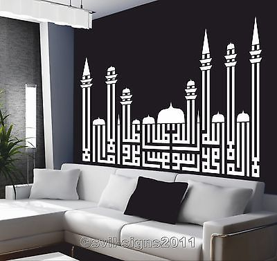 Islamic Calligraphy art , Shahada in mosque shape , Muslim Wall sticker