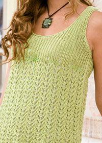 Lace Tank Top Knitting Pattern