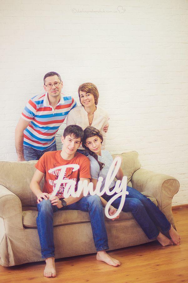 Настоящая семейная фотосессия! - Babyblog.ru