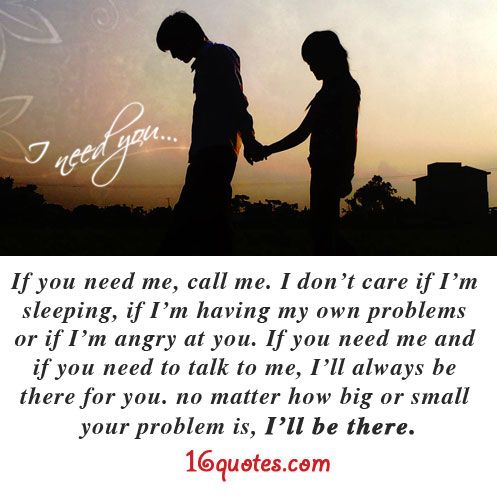 I Am Always There For You My Love Quotes