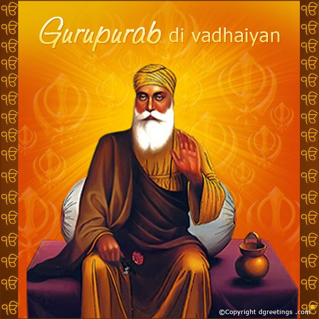 Dgreetings - Send Free Gurupurab Grand Cards