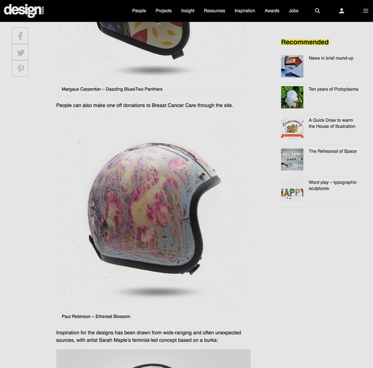 This is what they said...  Uniting bikers, bidding, breasts and beautiful design, the Helmets for Heroines campaign provides an innovative and satisfyingly alliterative new way to raise money for ch