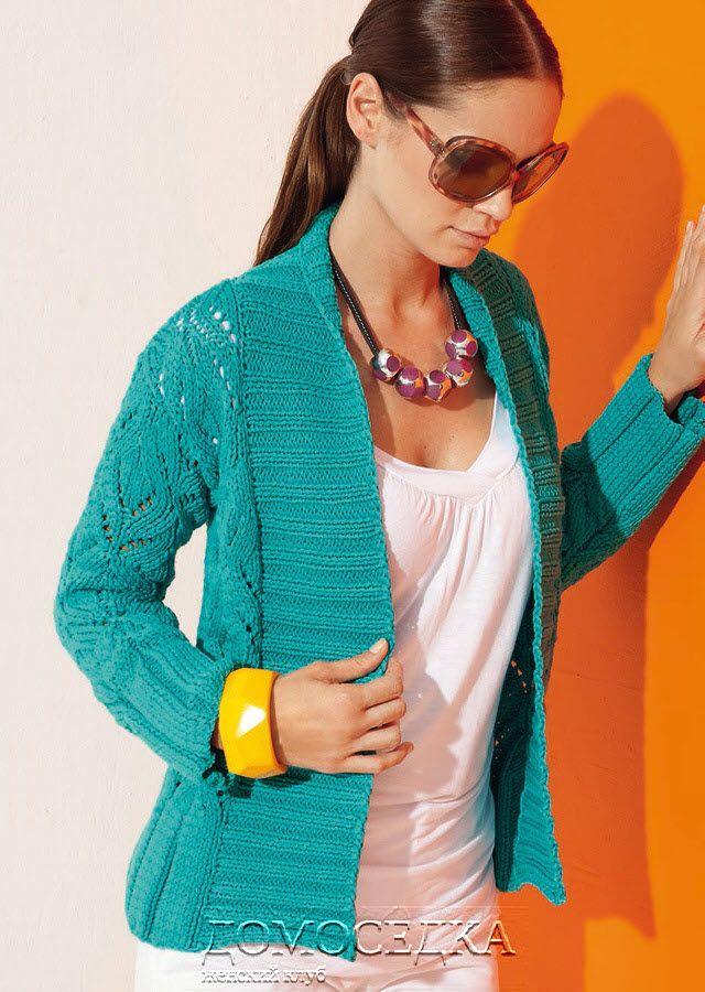 veste turquoise