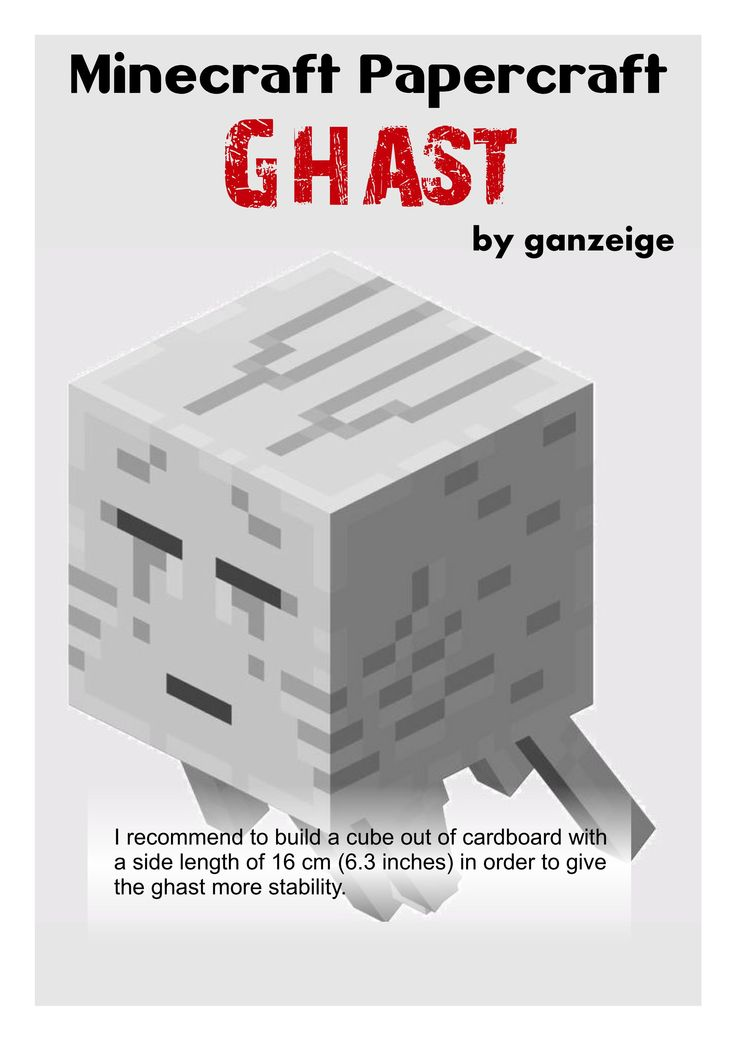Making These For Halloween Decorations Papercraft Ghast