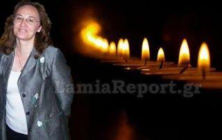 Λαμία: Θρήνος για γνωστή δικηγόρο που βρέθηκε νεκρή στο σπίτι της