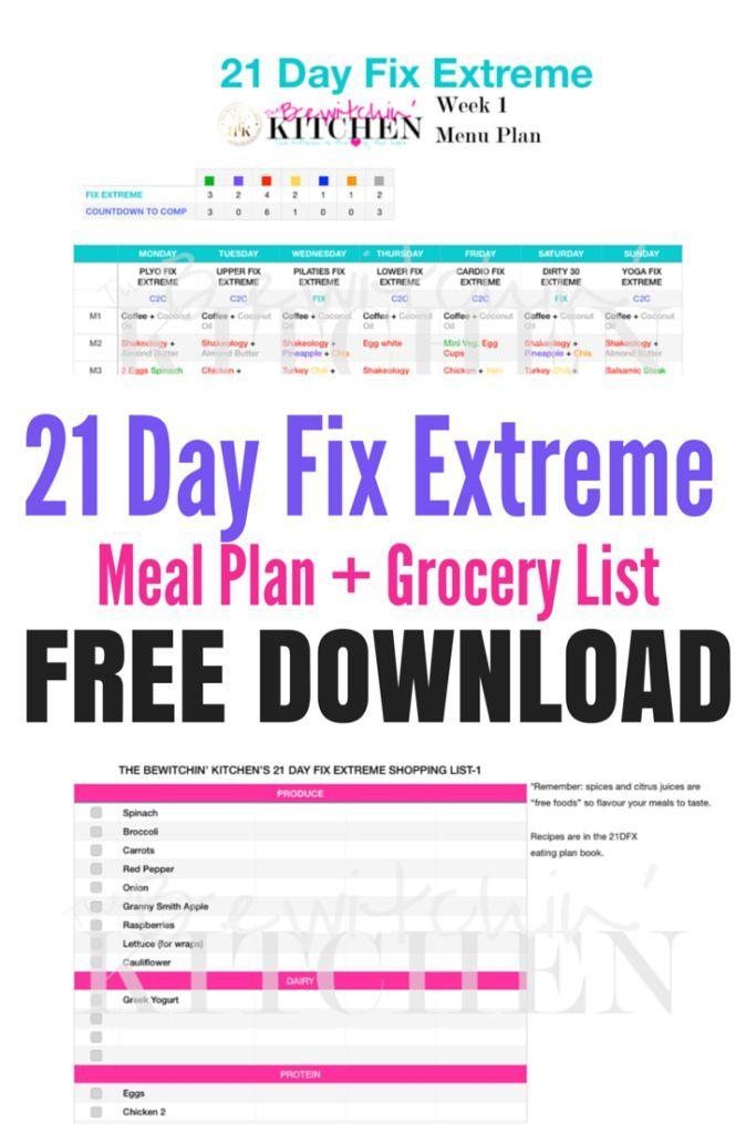 Take out the guess work and download your free copy of the 21 Day Fix Extreme meal plan and grocery shopping list from The Bewitchin Kitchen. This makes it so much easier to lose weight and get fit doing the 21 Day Fix!