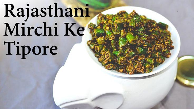 Rajasthani Hari Mirchi Ke Tipore   Mirch Ke Tapore Recipe   Instant Chil...