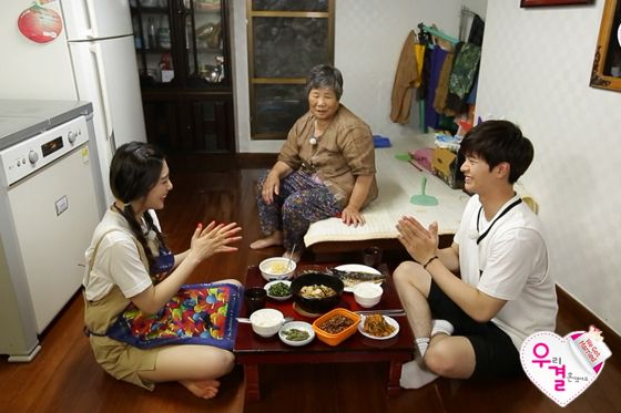 Sungjoyfamily: Official Pictures Ep. 10