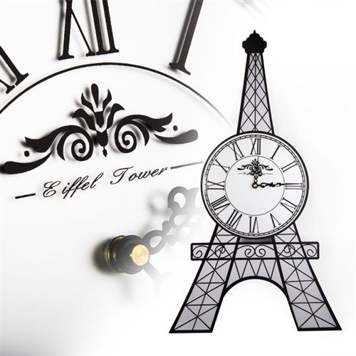 Eyfel Kulesi Duvar Saati - Eiffel Wall Clock ,
