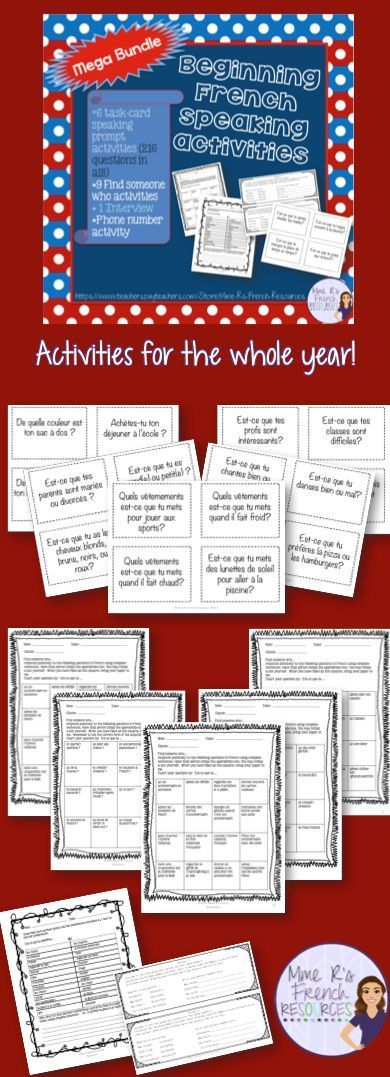 This bundle includes: * 6 task-card style questions with common French 1 vocabulary (216 questions in all) * 9 Find someone who activities using common vocabulary * 9 printable vocabulary sheets to use alone or accompany Find Someone Who * Phone number speaking and listening practice * Preferences student speaking and listening interview + 1 paragraph writing assignment