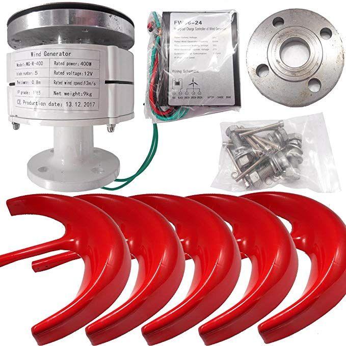 iMeshbean 12V/24V 400W Vertical Axis Lanterns