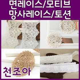 Gmarket - Printed fabric / cotton / patterned / quilted / lace r...