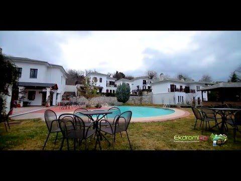 4* Pelion Resort - Πορταριά Πηλίου