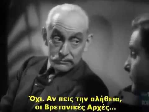 Μάρλεν Ντίτριχ - Ιππότης χωρίς πανοπλία (1937)