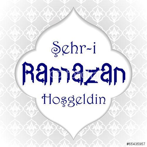 Vektör: Hoşgeldin Ramazan Dekoratif Tipografi