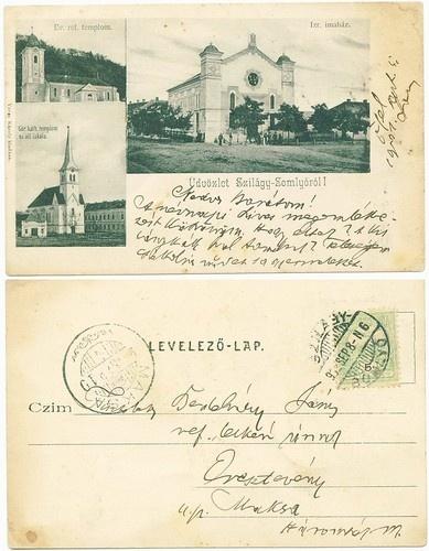 Romania/Transylvania Simleul Silvaniei Synagogue Judaica 1902 old postcard RRR!!  