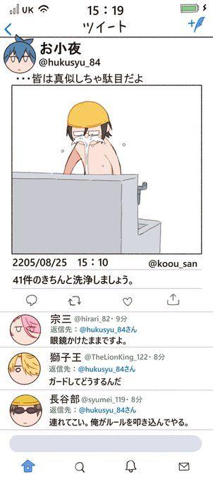 ホーム / Twitter