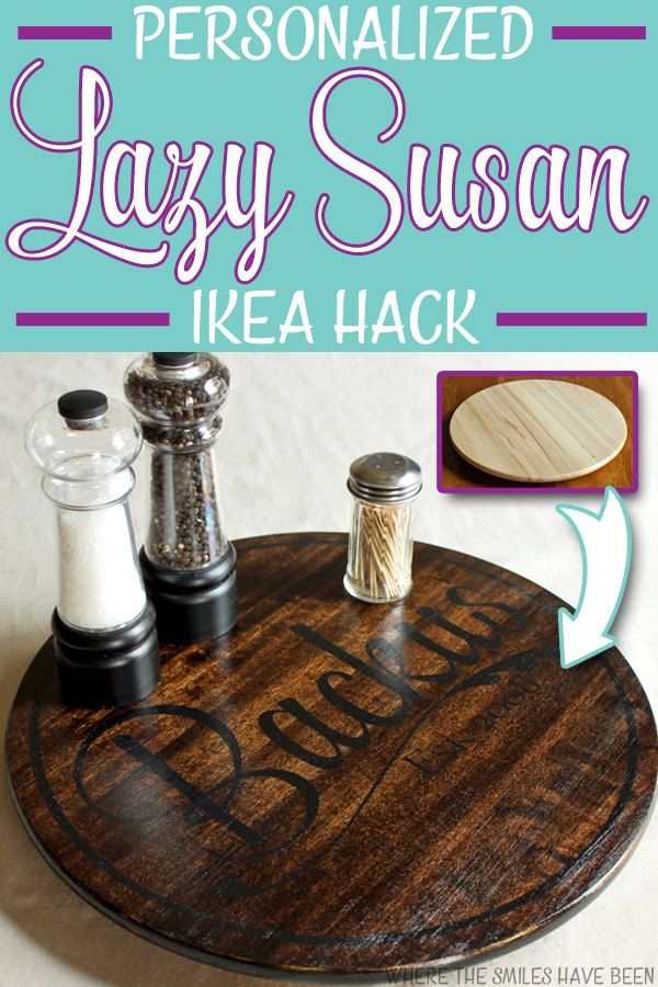 Personalize a plain inexpensive lazy Susan.  Add a monogram, last name, important date info and it becomes the perfect shower or wedding gift.