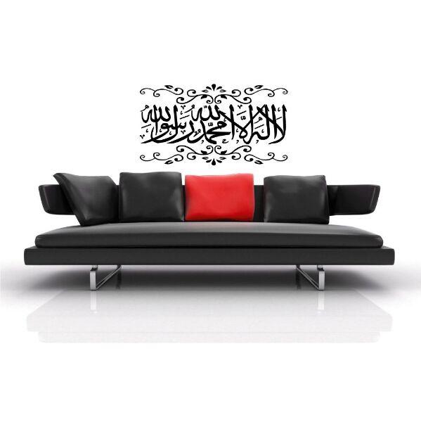 W008-m бесплатная доставка исламская мусульманского искусства, ( Арабский и дизайн ), Исламская каллиграфия стены, Стикер размер 105 * 57 см