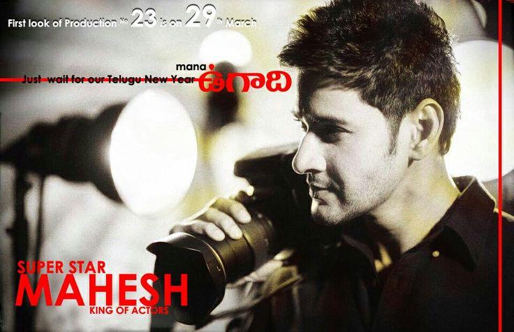 Mahesh babu  new poster  for  Telugu new year