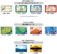 図書カードといえば本の購入に使えるみなさんお馴染みのカードですよね そんな図書カードですが日本図書普及株式会社は凸版印刷株式会社と富士通エフアイピー株式会社が提供運営するサーバ管理型プリペイドASP サービスを活用した図書カードNEXTを6月1日より加盟書店で発行するそうです 図書カードNEXTは複製防止用に特殊加工されたカード裏面のQRコードを専用端末で読み取りサーバーにインターネット経由で接続して管理されているカード残高を照会できるんですって 私は従来のカードがよかったなぁ(;)