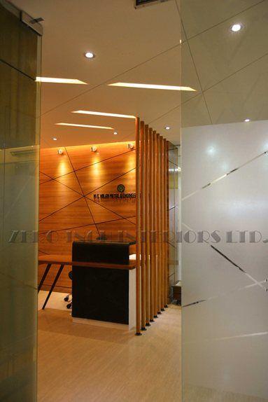 1000 images about zero inch interior 39 s ltd on pinterest for Apartment zero design