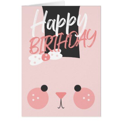 Adorable Pink Bunny Happy Birthday Card - kids birthday gift idea anniversary jubilee presents