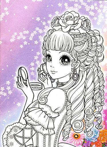 Korean Coloring Book - pink2