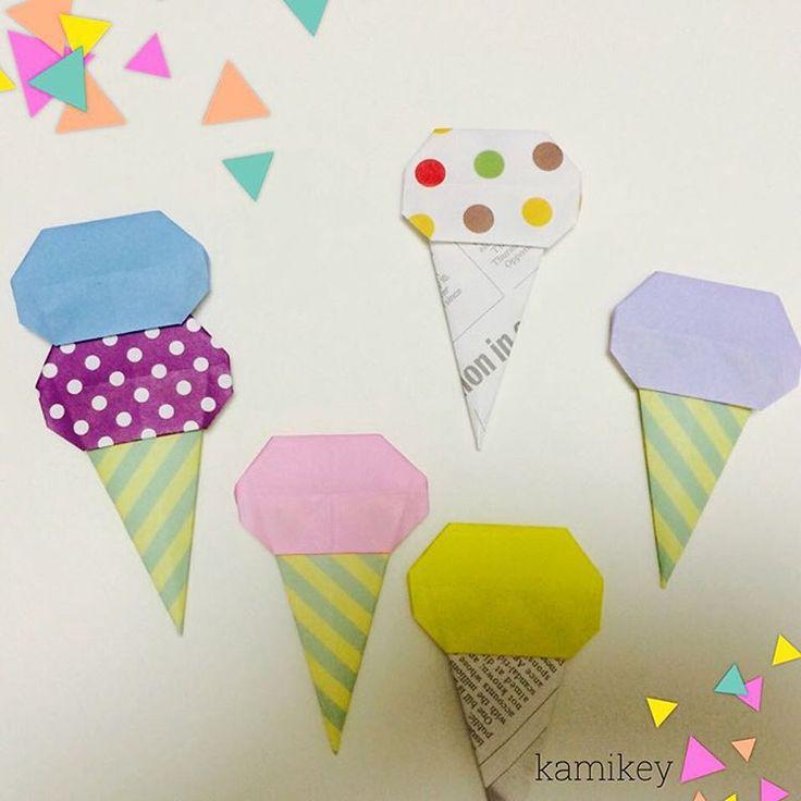 """Jul. 29. 2015 いろんな色、柄で作るとお子さんと一緒にアイスクリームやさんごっこできますよ〜アイスやコーンの部分にマステを貼ってもいいですね✨ 折り方はYouTube の「kamikey origami 」チャンネルにて * Ice Cream  designed by me  tutorial on my YouTube channel """"kamikey origami """" * #origami#折り紙#おりがみ#ハンドメイド#ペーパークラフト"""