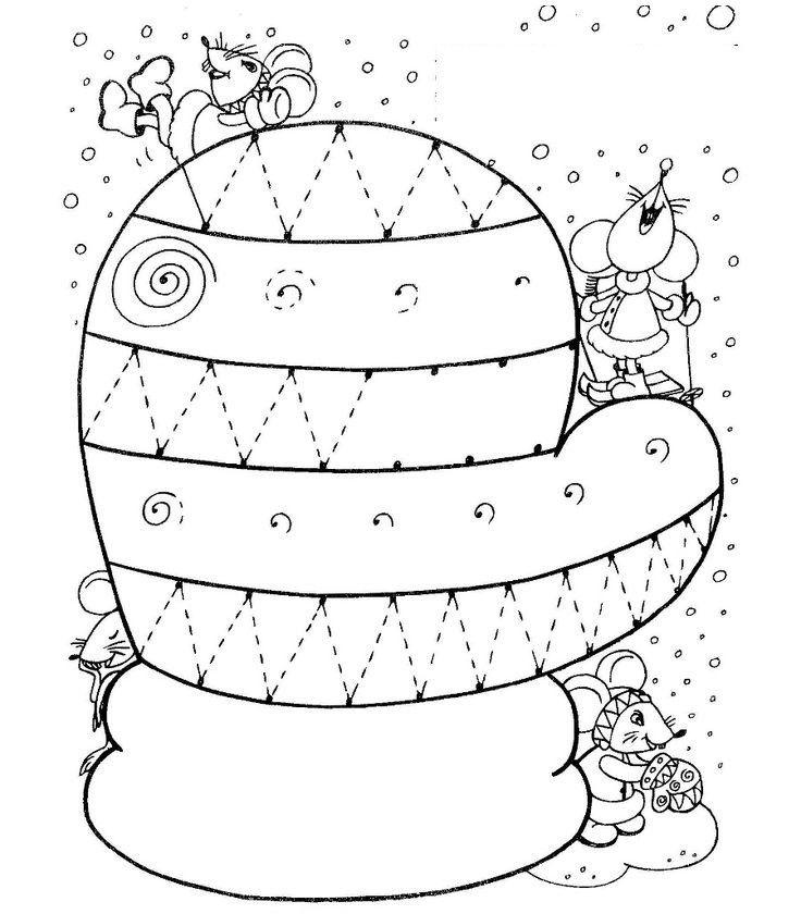 Прописи для малышей на зимнюю тему   Раскраски, Дошкольник ...