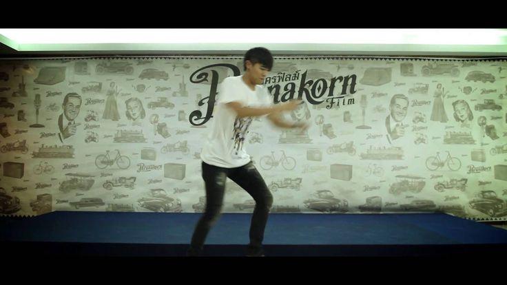 นิก คุณาธิป เปิดคอร์สสอนเต้น (Official Phranakornfilm)