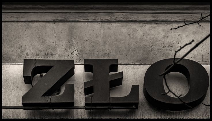Sfotografowałem Zło ©Arek Uriasz
