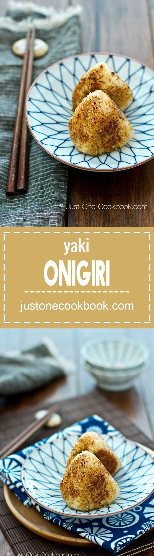 Yaki Onigiri (Grilled Rice Ball) 焼きおにぎり | Easy Japanese Recipes at JustOneCookbook.com