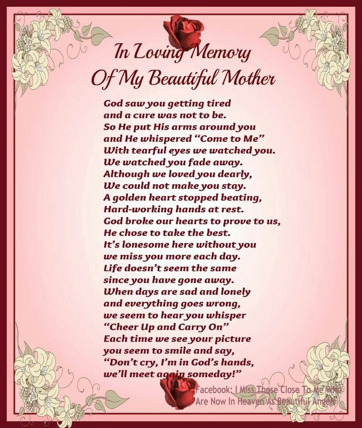 This Is So Our Mom (Donna) 12/13/2014 We Will All Miss Her