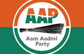 Aam Aadmi Party released its latest list for the coming Lok Sabha election. The list has been prepared for various states including Assam, Chhattisgarh and other states.