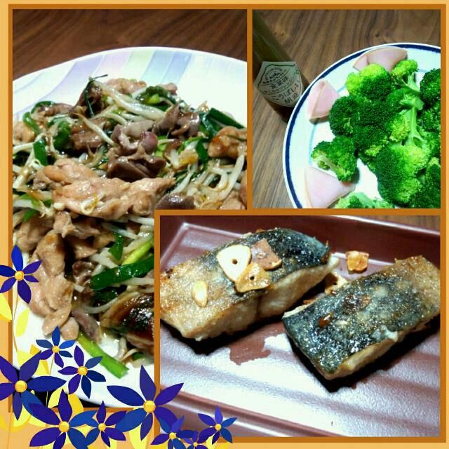 モリモリ食べてくれました(^_^)v - 54件のもぐもぐ - 砂肝とせせりの炒め物 シイラ ブロッコリー by yukimaru218