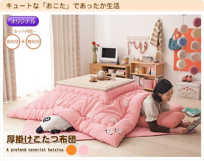 27 best Kotatsu images on Pinterest | Kawaii room, Kawaii bedroom ...