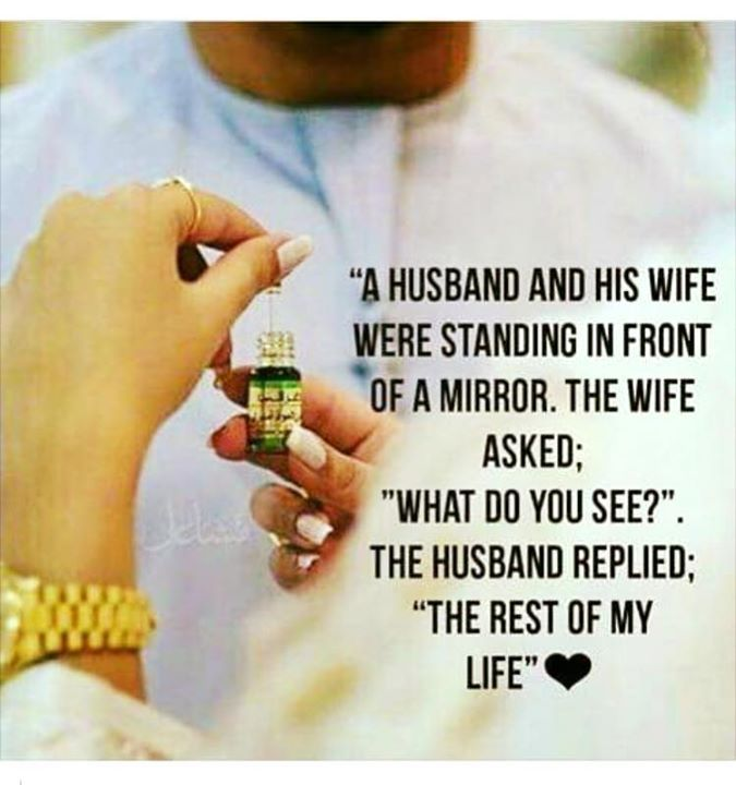 May Every Couple Be Blessed With Such Love Husband Wife Marriage Muslim Islam Piouscouple L Islamic Love Quotes Muslim Love Quotes Love Husband Quotes