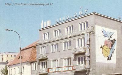 Strona poświęcona białostockim NeOnOm. - galeria