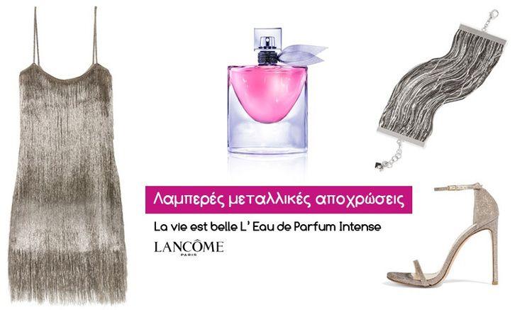 Great for a night out! Dress, Rachel Zoe //  La vie est belle L' Eau de Parfum Ιntense,  Lancôme // jewel, Rosantica // shoe, Stuart Weitzman