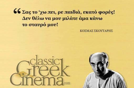Τζένη, Τζένη - Διονύσης Παπαγιαννόπουλος