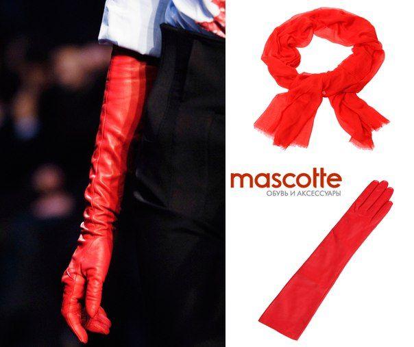 Будьте стильными вместе с Mascotte! =)  Перчатки https://goo.gl/NUOdHF  Шарфик https://goo.gl/eNxl8P  #mascotteshoes #mascotte_shoes #mascotte #mascottestyle #autumn