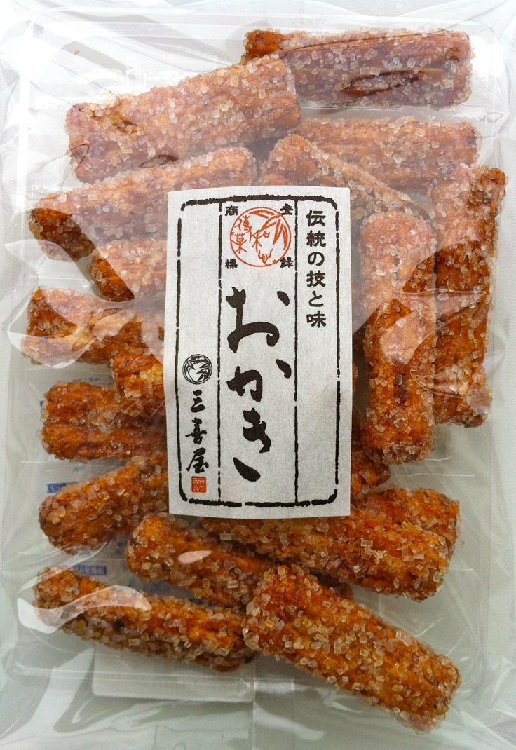 ZARAME (ざらめおかき)  Japanese rice cracker