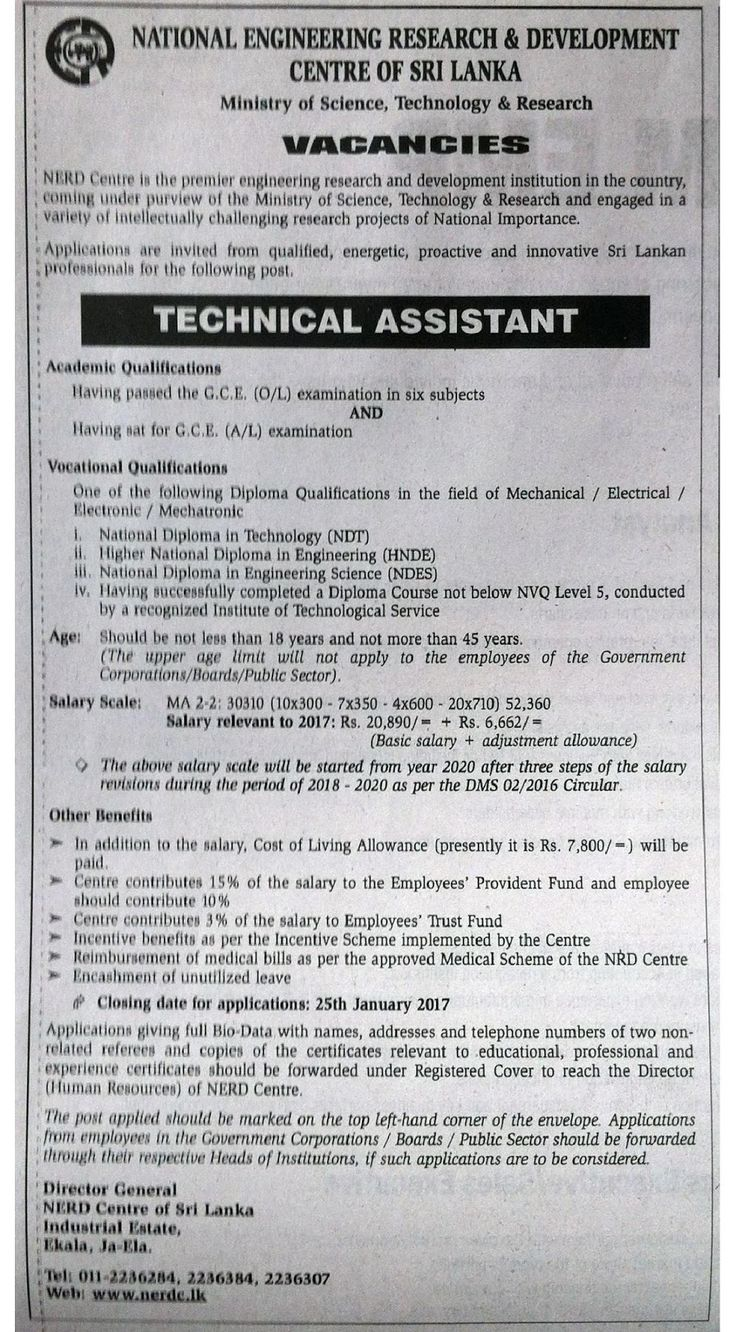 Technical Assistant National Engineering Research